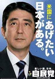 あげたい日本.jpg