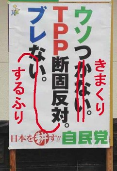 TPPposLDP2.jpg
